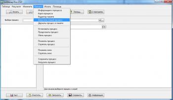 ArtMoney 8.00 SE на русском для Windows